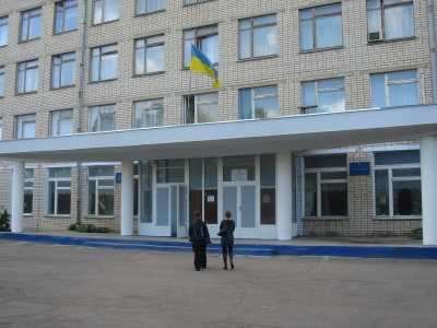 Kachovsky state agricultural technical school