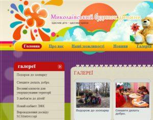 nbhwebsite