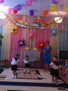 Children are performing