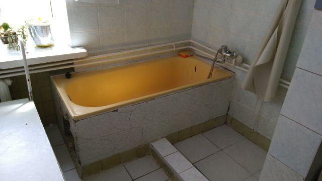 Boarding school in Zurupinsk needs a new bathroom | LAdS